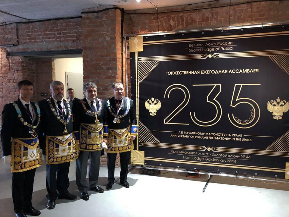 Ассамблея ВЛР в Перми 2018